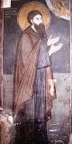 Даниил II Сербский :: Святитель Даниил Сербский
