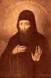 Преподобный Захарий Печерский, постник