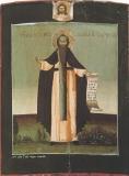 Преподобный Кассиан Грек, Угличский чудотворец