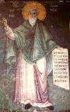 Преподобный Косма, епископ Маиумский