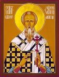 Карп Пергамский, епископ Фиатирский священномученик