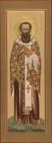 Священномученик Кирилл Гортинский, епископ