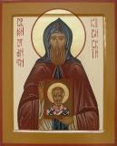 Преподобный Константин Косинский