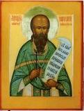 Священномученик Иннокентий Кикин
