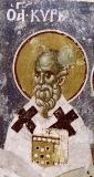 Священномученик Кириак Иерусалимский