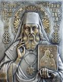 Игнатий Мариупольский :: Святитель Игнатий Мариупольский