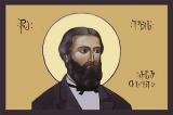 Илия Чавчавадзе :: Святой праведный Илия Чавчавадзе