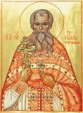 Иоанн Бороздин :: Священномученик Иоанн Бороздин, протоиерей