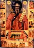 Преподобный Иоанн Рильский