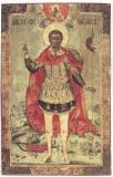 Мученик Иоанн Воин