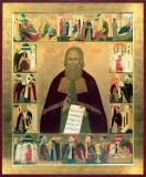 Святитель Игнатий Брянчанинов с житием