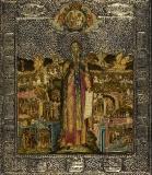 Святой Исаакий Далматский, с житием