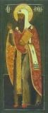 Икона святителя Исаии Ростовского