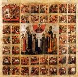 Икона Муромских святых князя Константина со чадами Михаилом и Феодором, Петра и Февронии и Иулиании Лазаревской с житием Петра и Февронии. XVII в.