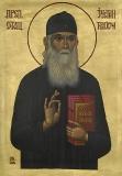 Свети Јустин Ћелијски