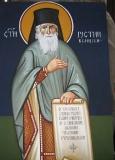 Преподобный Иустин (Попович) Челийский