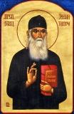 Преподобный Иустин (Попович), архимандрит Челийский