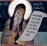 Равноапостольный священномученик Косма Этолийский
