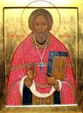 Иоанн Ганчев,  Бакинский :: Священномученик Иоанн Бакинский