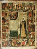 Святые мученики Кирик и Иулитта с житием
