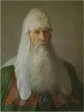 Патриарх Иоасаф (Скрипицын), митрополит Московский