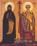 Святыя роўнаапостальныя Кірыл і Мяфодзій