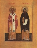 Святые равноапостольные и просветители  Кирилл и Мефодий