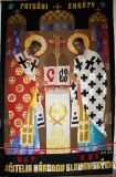 Sveti Kiril i Metod