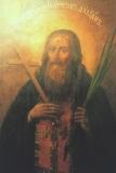Священномученик Лукиан Печерский, в Дальних Пещерах