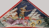 Мучение святых Левкия и Фирса