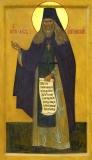 Лев  Оптинский :: Преподобный иеросхимонах Лев (Наголкин)