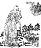 Леонтий Ростовский. Прорись с иконы