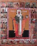 Святитель Леонтий Ростовский  с житием