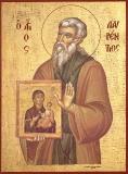 Преподобный Лаврентий Саламинский
