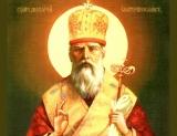 Священномученик Макарий (Кармазин), епископ Екатеринославский