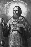 Преподобный Мартирий, диакона Печерский в Дальних пещерах