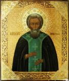 Преподобный Лонгин Коряжемский
