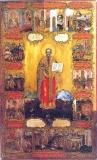 Лев, епископ Катанский :: Лев Катанский с житием