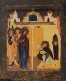 Явление Богоматери Сергию и Михею Радонежским