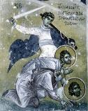 Святые мученики Маркиан и Мартирий Константинопольские