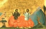 Святые мученики Максим, Асклиада (или Асклипиодота) и Феодот