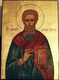 Ламберт (Lambert) Маастрихтский :: Священномученик Ламберт, епископ Маастрихта