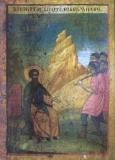 Наум Охридский :: Преподобный Наум и богомилы