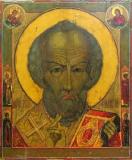 Святитель Николай Отвратный