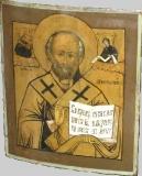 Святитель Николай Угодник