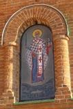 Святитель Николай Можайский