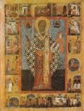 Икона «Никола Зарайский с 18-ю клеймами жития».