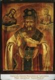 Икона св.