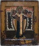 Икона «Святитель Николай Можайский»