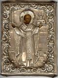 Икона святой Николай Можайский в окладе